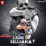 Lion Of Gujarat songs