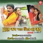 Pran Jaye Par Preet Na Jaye songs