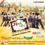 Mastikhor songs