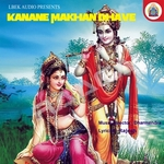 Kanane Makhan Bhave songs