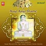 Aayo Aayo Sharne songs