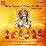 Halo Govaliya Thakar Na Mele songs