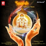 Sparsh songs