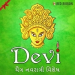 Devi - Chaitra Navratri Vishesh songs