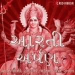 Aarti Arpan - Mataji Ni Aarti, Bhajan Ane Stuti songs