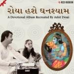 Roya Hashe Ghanshyam songs