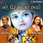 Nand Gher Anand Bhayo songs