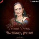 Hema Desai - Birthday Special songs