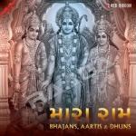 Maara Ram - Gujarati Ram Bhajan, Aarti And Dhun songs