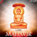 Lord Mahavir songs