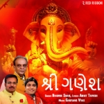 Shree Ganesh songs