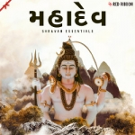 Mahadev - Shravan Essentials songs