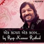 Ek Kagal Ek Kalam (Ghazals) songs