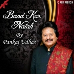 Bandh Kar Natak (Ghazals) songs
