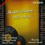 Maari Paase songs