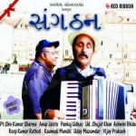 Sangathan songs