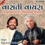 Vasanti Vayra (Ghazal) songs