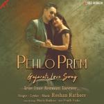Pehlo Prem songs