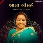 gujarati god songs free download