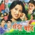 Listen to Meri Bauji Kamla from Chanda Band