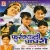 Chulbuli Nandni songs