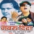 Listen to Jaunpur Rawai from Gabru Dida