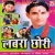 Listen to Holi Geet from Labra Chori