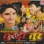 Listen to Jagdu Geet from Turdi Tur