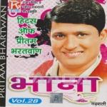 Bhana songs
