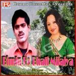 Bimlu He Bhali Mijajya songs