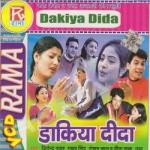 Dakiya Dida songs