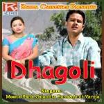 Dhagoli songs