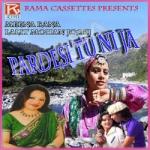 Pardesi Tu Ni Ja songs