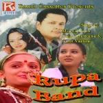 Rupa Band songs