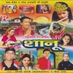 Shanu songs