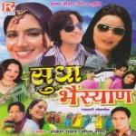 Sudha Bhaisyan songs