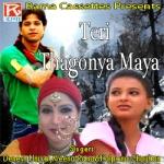 Teri Thagonya Maya songs