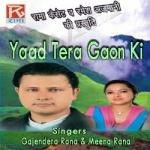 Yaad Tera Gaon Ki songs