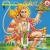 Sri Ram Jahan Honge songs