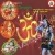 Listen to Mat Ang Chola Saaje from Hits Aarti Sangrah - Vol 2