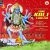 Listen to Shri Kali Chalisa from Shri Kali Chalisa