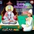 Listen to Jag Sab Sagar Mohi from Kabir Dohavali - Vol 9