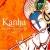 Listen to Nagar Sanwariyo from Kanha - Vol 1