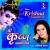 Listen to Aaj Khushi Hai from Shree Krishna Janmotsav