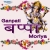 Listen to Morya Re Bappa Morya Re from Ganpati Bappa Moriya