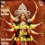 Listen to Aarti Maa Teri Aarti from Chale Chalo Ab Maa Ke Dware