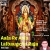 Listen to Aala Re Aala Lalbaugcha Raja from Aala Re Aala Lalbaugcha Raja