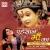 Listen to Ahsaan Apni Maa Ka from Ahsaan Maa Ka