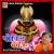Listen to Mero Radha Raman Girdhari from Govind Mero Hai