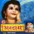 Listen to Door Kadhe Kya Dekh from Ardaas